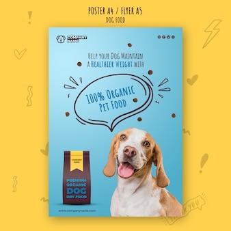 Шаблон постера органического корма для домашних животных