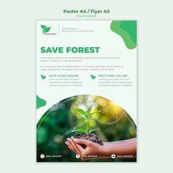 生態学的なポスターテンプレートコンセプト