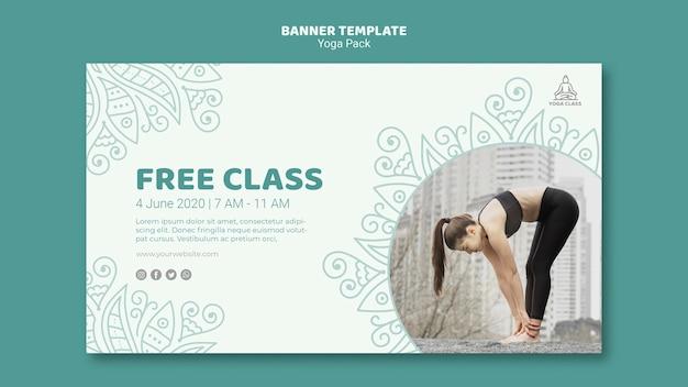 Йога пакет баннер шаблон концепции