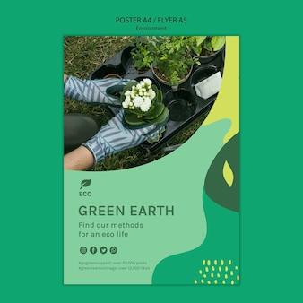 Шаблон плаката концепции окружающей среды