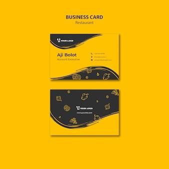 Шаблон визитной карточки ресторана