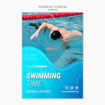Шаблон постера с плаванием