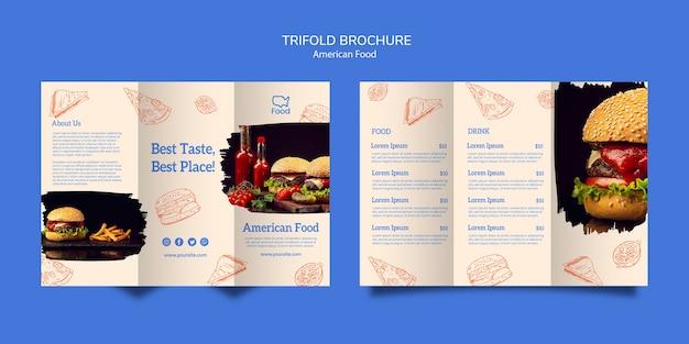 アメリカ料理のコンセプトを持つパンフレットテンプレート