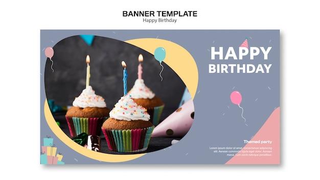 С днем рождения баннер шаблон
