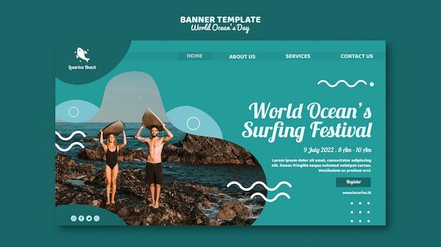 Шаблон баннера с дизайном всемирного дня океанов