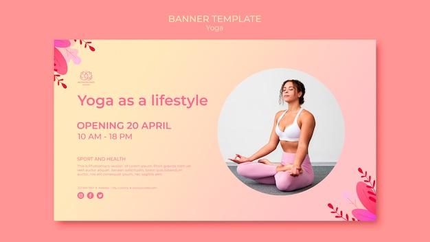 Шаблон баннера уроков йоги