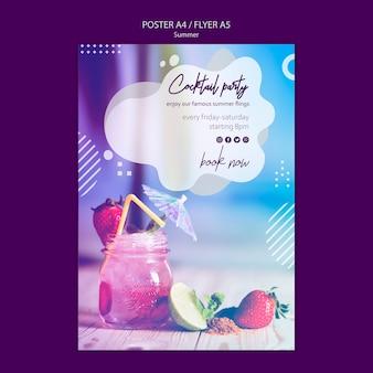 Летний коктейль флаер шаблон с фото