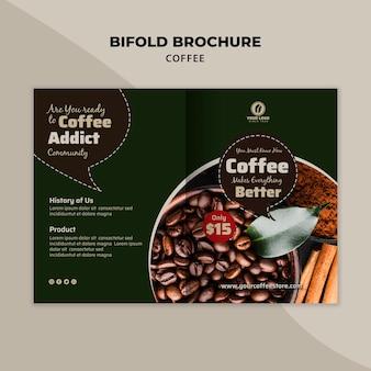 コーヒー二つ折りパンフレット