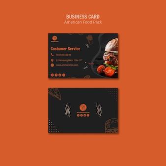 Шаблон визитной карточки с американской едой