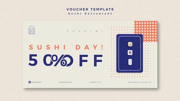 寿司レストランのバウチャーテンプレート