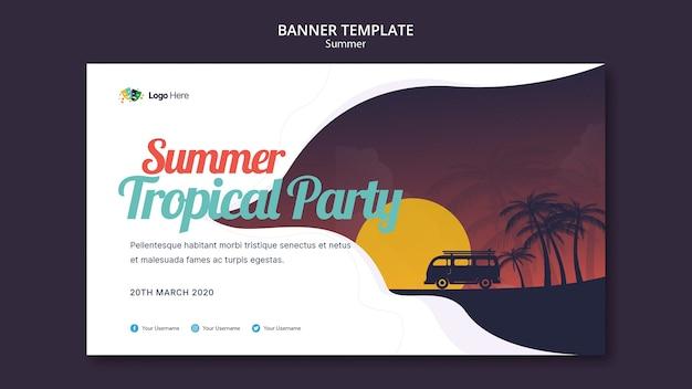 Шаблон баннера летней вечеринки