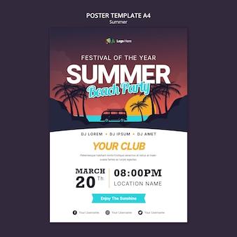 Шаблон плаката летней пляжной вечеринки