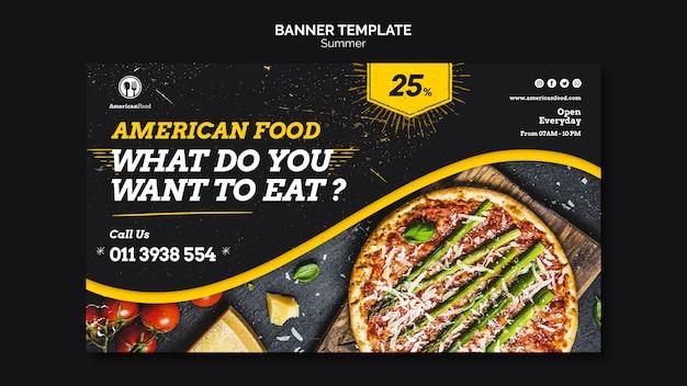 アメリカ料理バナーテンプレート