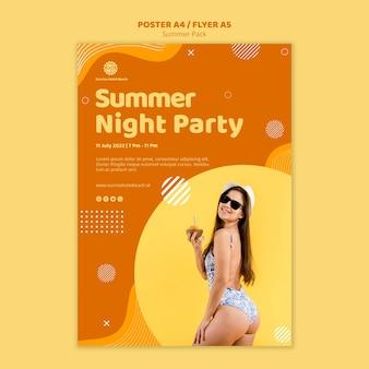 Плакат для летнего отдыха