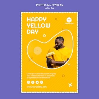 黄色の日のポスターテンプレート