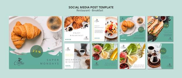 Шаблон сообщения социальных сетей завтрака ресторана
