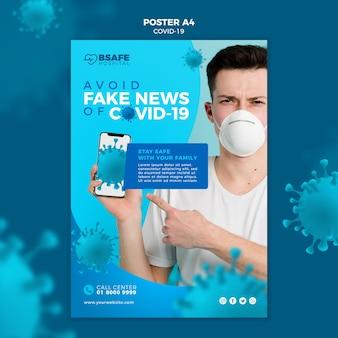コロナウイルスのポスターの偽のニュースを避ける