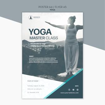 Шаблон плаката мастер-класса по йоге
