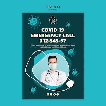 Шаблон коронавирусного плаката с фотографией