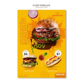 Американская еда флаер шаблон