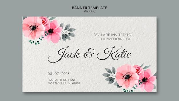 Свадебный шаблон баннера