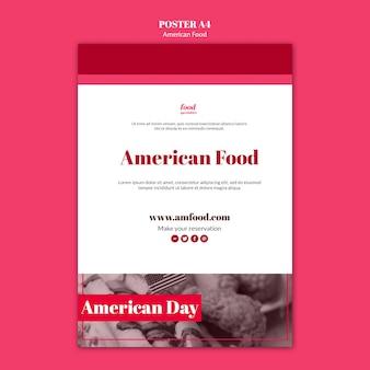 アメリカ料理ポスターテンプレート