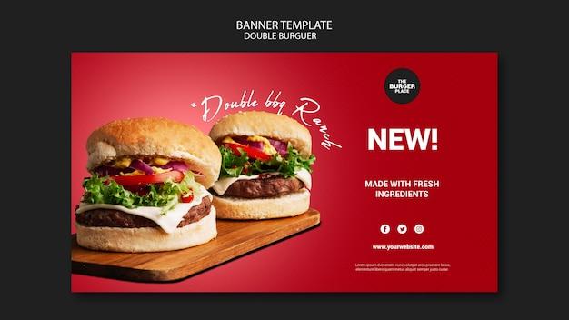 Шаблон баннера для бургер-ресторана