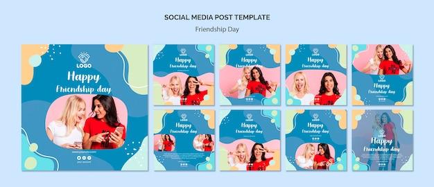 友情の日ソーシャルメディアの投稿