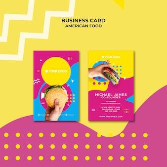Американская еда вертикальный шаблон визитной карточки