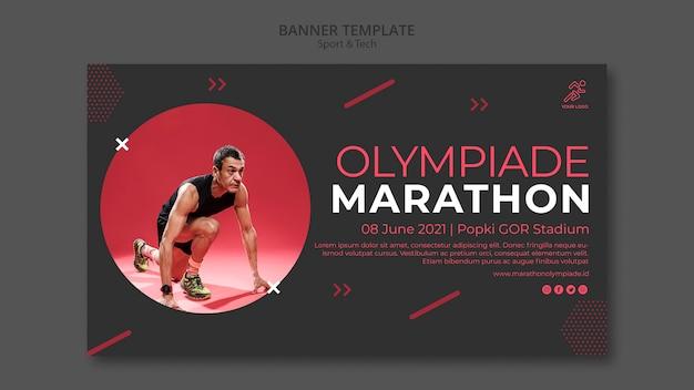 Шаблон баннера с концепцией спорта и технологий
