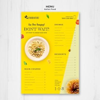 Шаблон меню концепции итальянской кухни