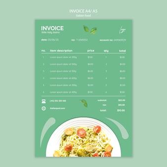 Шаблон счета с итальянской едой