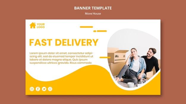 Горизонтальный баннер для компании по переезду