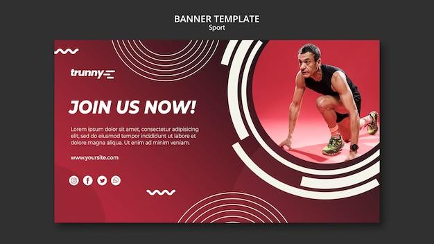 Шаблон горизонтального баннера для фитнеса