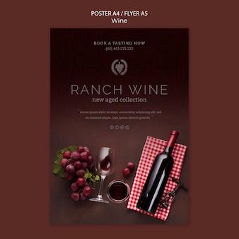 ブドウとワインの試飲のポスターテンプレート