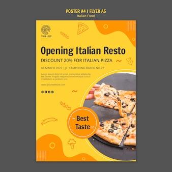 イタリア料理ビストロのポスターテンプレート