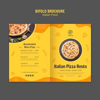 イタリア料理ビストロの二つ折りパンフレットテンプレート