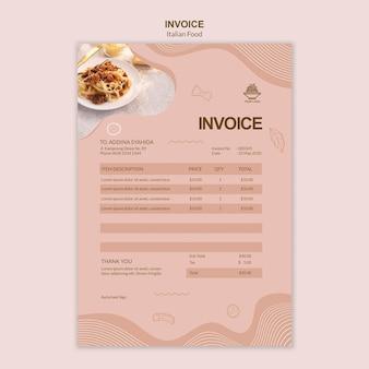 Шаблон счета итальянской кухни