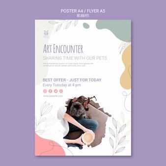 アートとペットのポスターテンプレート