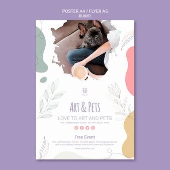 アートとペットのポスターテンプレートテーマ