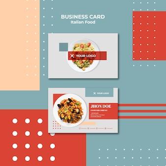 Итальянская еда шаблон визитной карточки