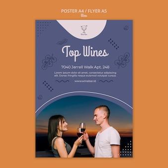 ワインショップテンプレートポスター