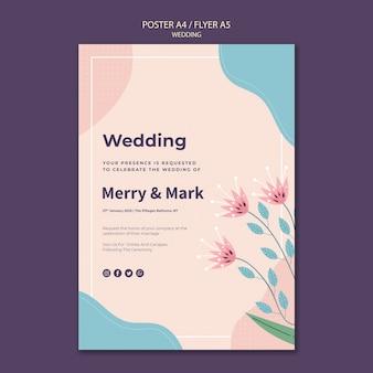 結婚式メニューテンプレート