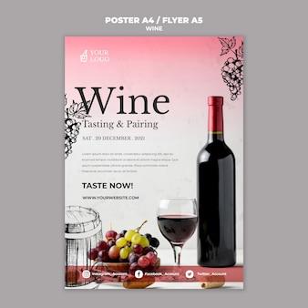 ワインテイスティングポスターデザイン