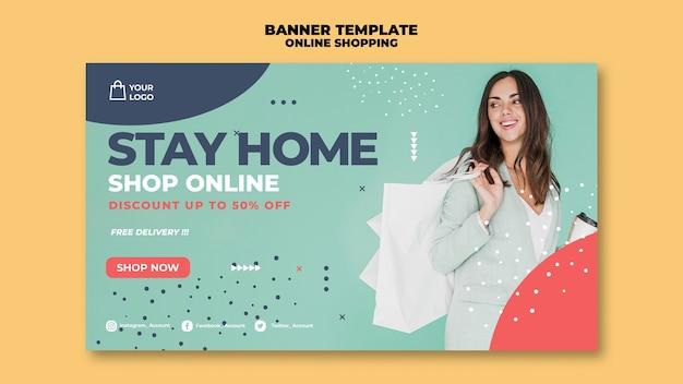 Шаблон интернет-магазина баннеров