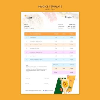 Итальянский дизайн шаблона счета-фактуры
