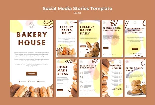 Социальные медиа публикуют шаблон свежеиспеченной ежедневной пекарни