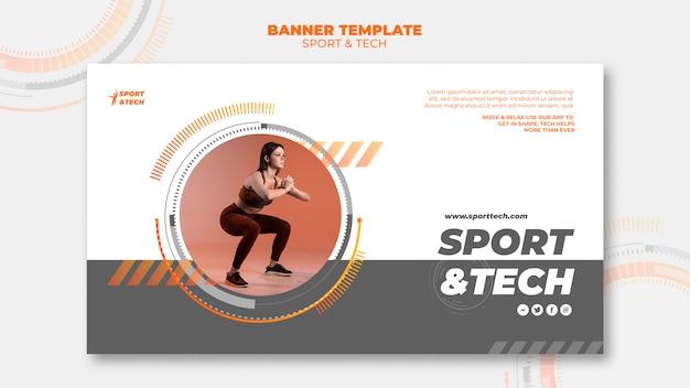 Спортивно-технический шаблон баннера