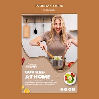 料理付きポスターテンプレート