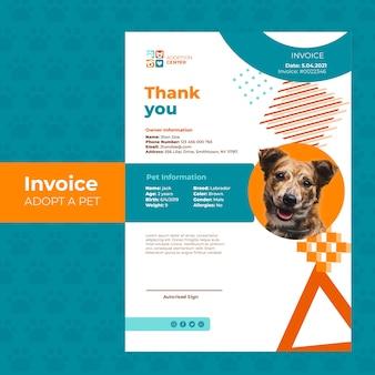 Принять дизайн счета-фактуры для домашних животных